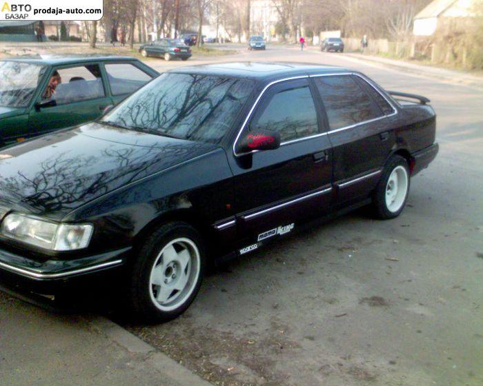 Ford Scorpio.  Продажа.