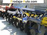 Трактор МТЗ Распродажа дисковых борон АГД