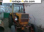 продажа тракторов бу в украине юмз