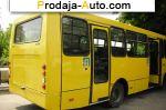 автобазар украины - Продажа 2006 г.в.  Богдан A-092