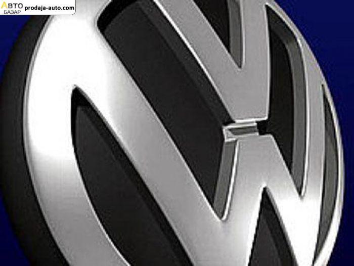 Марка Volkswagen объявляет о ста…