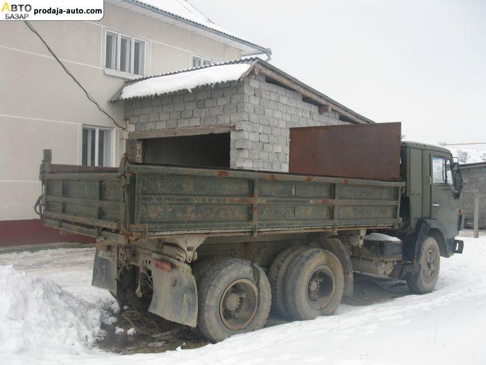крайслер ул рябиновая: