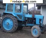 Трактор МТЗ МТЗ-80