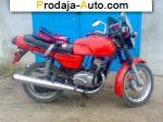 ЯВА 350 6-волтова