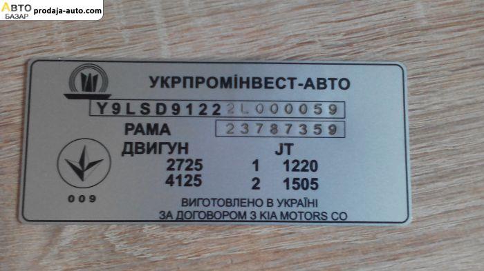 автобазар украины - Продажа 2017 г.в.    Дублирующая табличка и наклейка на авто и мото