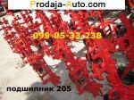 Трактор МТЗ Культиватор крн 5,6(205 подшип