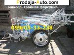Трактор МТЗ МАКСУС 2500/18Компьютер+ Гидра