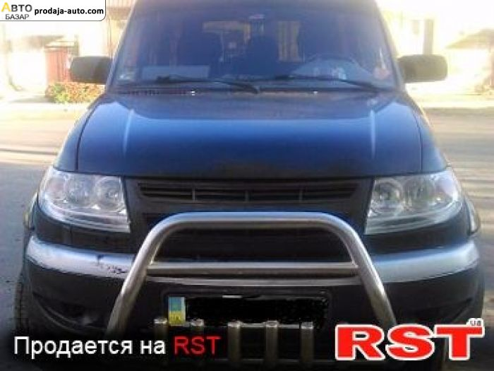 автобазар украины - Продажа 2007 г.в.  УАЗ TVS