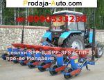 Трактор МТЗ-82 Пневматическая сеялка СПЧ-8, СПЧ-6 (SPP-8, SPP-6).