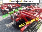Трактор МТЗ БДП 3200 борона с доставкой