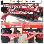 Трактор МТЗ ПАЛЛАДА 3200-3200-01,PALLADA