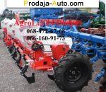 Трактор МТЗ УПС-8 Веста, нового типа модер