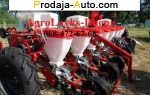 Трактор МТЗ УПС-8 сеялка для любой почвенн