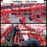 Трактор МТЗ Купите УПС-8 сеялка и культива