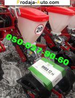 Трактор Лидер Веста 8+Нива 12 продаж в