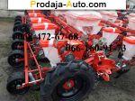 Трактор МТЗ Сеялка Упс-8 Универсальная пне