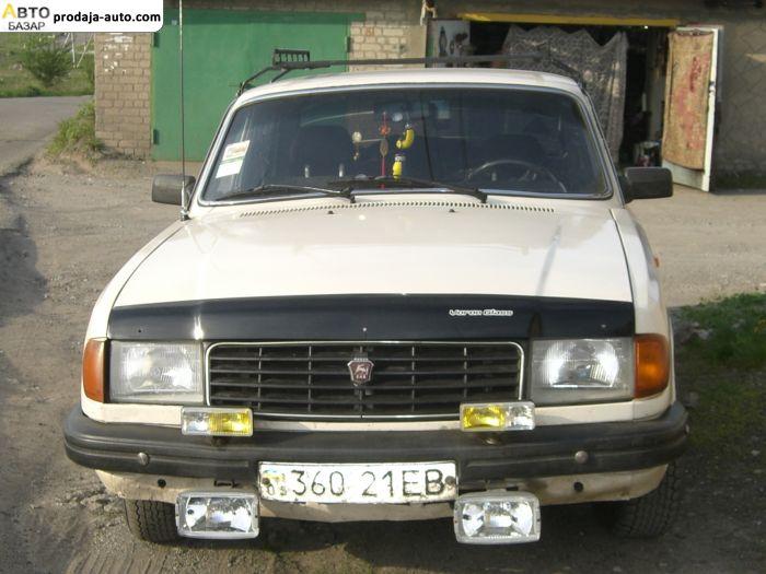автобазар украины - Продажа 1995 г.в.  ГАЗ 31029 седан