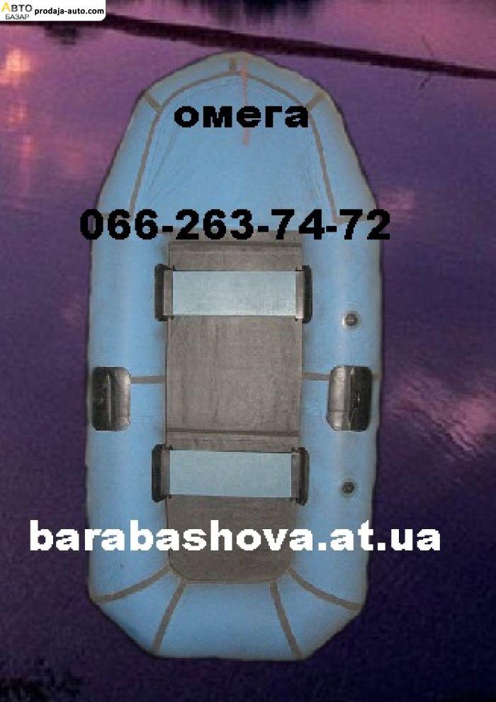 автобазар украины - Продажа 2012 г.в.  Лодка Лисичанка Язь