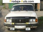 ГАЗ 31029 седан