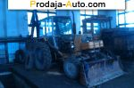 Трактор ЮМЗ ЭО 2621 ВЗ