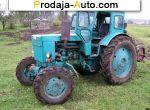 Трактор Т-40 4x4