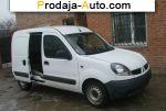 Renault Kangoo грузовой