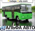 Hyundai Country Bogdan A20