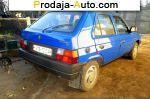автобазар украины - Продажа 1993 г.в.  Skoda Favorit