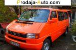 автобазар украины - Продажа 1993 г.в.  Volkswagen Transporter