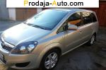 автобазар украины - Продажа 2012 г.в.  Opel Zafira
