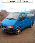 автобазар украины - Продажа 1992 г.в.  Ford Transit