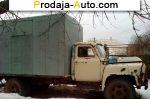 автобазар украины - Продажа 1986 г.в.  Газ 53