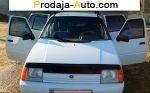 автобазар украины - Продажа 2003 г.в.  ЗАЗ 1103 Славута