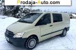 автобазар украины - Продажа 2012 г.в.  Mercedes Vito
