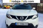 автобазар украины - Продажа 2014 г.в.  Nissan Qashqai