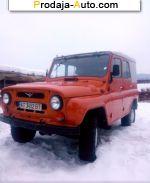 автобазар украины - Продажа 1994 г.в.  УАЗ