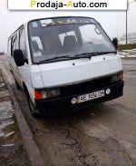 автобазар украины - Продажа 1991 г.в.