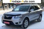 автобазар украины - Продажа 2011 г.в.  Hyundai Santa Fe