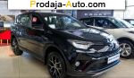 автобазар украины - Продажа 2017 г.в.  Toyota RAV4 Hybrid Dynamic