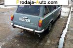 автобазар украины - Продажа 1973 г.в.  ВАЗ 2102