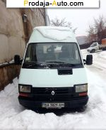 автобазар украины - Продажа 1996 г.в.  Renault Trafic