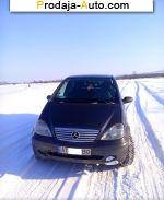 автобазар украины - Продажа 2001 г.в.  Mercedes Deluxe