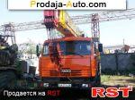Автокран КТА-28 КС 45717 Ивановец