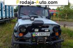 автобазар украины - Продажа 1976 г.в.  УАЗ 469