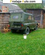 автобазар украины - Продажа 1978 г.в.  УАЗ 469