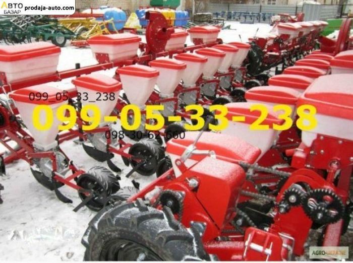 автобазар украины - Продажа 2018 г.в.  Трактор МТЗ цена новой УПС-8 на базе СУПН-