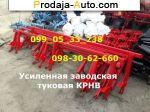 автобазар украины - Продажа 2018 г.в.  Трактор МТЗ Туковая система внесения подко
