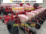 Трактор МТЗ сеялка Упс 8-02 или СУ-8ГИБРИД