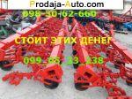 Трактор МТЗ Усиленный КРН Мотыга 5,6-4,2 с