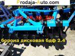 Трактор МТЗ Дисковая борона бдф 2 4 навесн